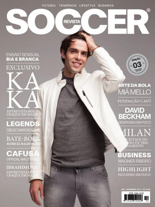 Men- Soccer Kakà