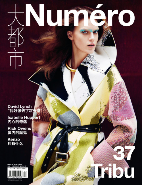 Numero Magazine – Hair & Make up by Jordi Fontanals