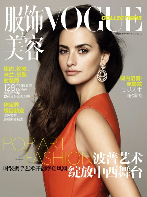 Vogue China – Hair & Make up by Pablo Iglesias